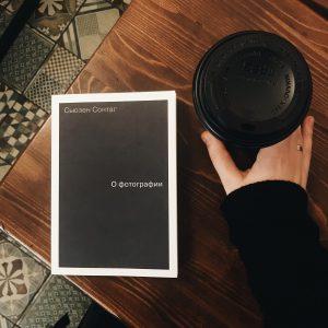 о фотографии, сьюзен сонтаг, обзор на книгу, книги для фотографов, фотокнига, философия фотографии