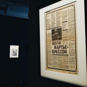 art of photo, музей фотографии, санкт петебрбург, куда пойти в питере, фотовыставка спб