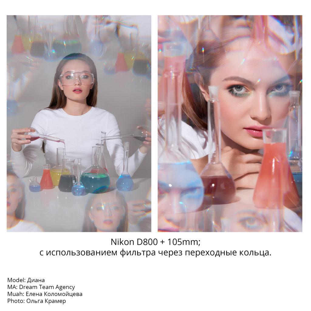 эффект калейдоскопа, фотоштука, фотофильтр, творческий фильтр, эффектный фильтр, призма, эффект без фотошопа, креативные фильтры, как это снято